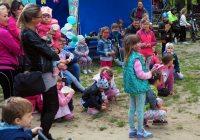 Dzień Dziecka na Sportowo 2021 - fot. KSOP